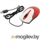 Genius NetScroll 100 V2 USB / Wired / 1000 dpi / Red