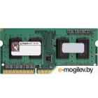 Kingston DDR3-1333 4Gb PC-10600 KVR13S9S8/4