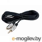 Rexant 3.5mm Stereo Plug - 3.5mm Stereo Jack 5m 17-4026