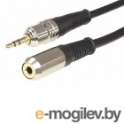 Rexant 3.5mm Stereo Plug - 3.5mm Stereo Jack 1.5m 17-4023