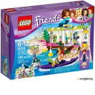 Конструктор Lego Friends Срф станция 41315
