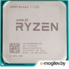 [NEW] CPU AMD Ryzen 3 1200 BOX (YD1200B) 3.1  GHz/4core/2+8Mb/65W Socket  AM4