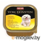 Animonda Vom Feinsten Light Lunch Индейка/Сыр 150g для собак 82970