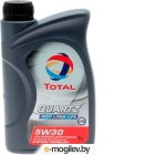 TOTAL 5W30 1L МАСЛО МОТОРНОЕ QUARTZ INEO LONG LIFE  ACEA С3  VW 504.00/507.00  BMW LL04  MB 229.51