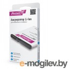 Аккумулятор Philips X2301 AB1530AWM Partner 1500mAh ПР037426