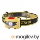 Фонари Stayer Master 56568