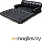 Надувной диван Bestway Double 5-in-1 Multifunctional Couch 75056