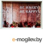 Копилка Grifeldecor Be marry. Be happy / BZ182-3C171