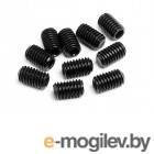 Крепеж. SET SCREW M3x5mm (10pcs).