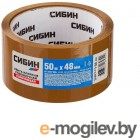 Клейкая лента Сибин 48mm x 50m Brown 12057-50-50_z02