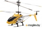 Syma S107H Yellow