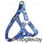 Trixie Modern Art Harness Woof 15232 S/Blue