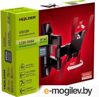 HOLDER LCDS-5066 black